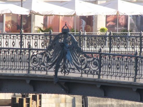 ponton-Weidendammerbrücke