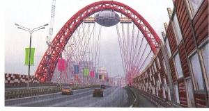 Serebjanyibor-Brücke über die Moskwa
