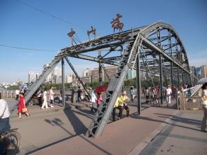Portal der Zhongshan Brücke